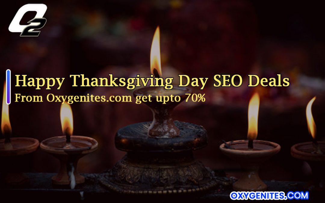 Thanksgiving Day SEO Deals